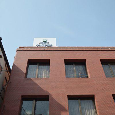 東住吉キリスト集会|5階建て(屋上の看板)