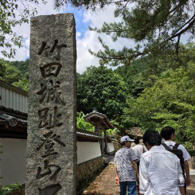 2017年の夏キャンは天空の城「竹田城」からスタート